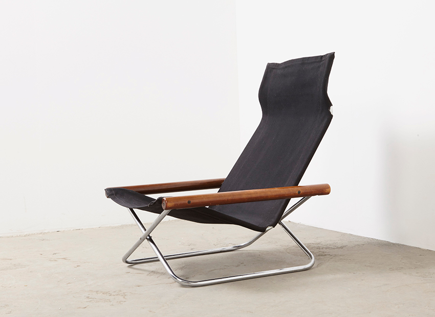 SOLD Takeshi Nii Folding Chair NY Japan 1958